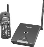 Panasonic, KX-TD7895, Panasonic KX-TD7895, KX-TD7895 cordless, spread spectrum, cordless, telephone, Panasonic cordless, telephone system, phone system